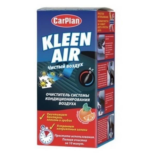 Очиститель кондиционера CARPLAN ROA009 Kleen Air