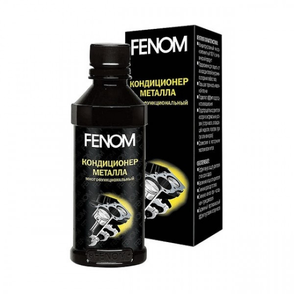 FN 125N MF METAL CONDITIONER