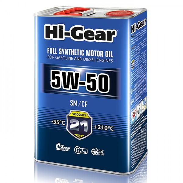 HG0554 Синтетическое моторное масло Hi-Gear 5W50 SM/CF, 4л