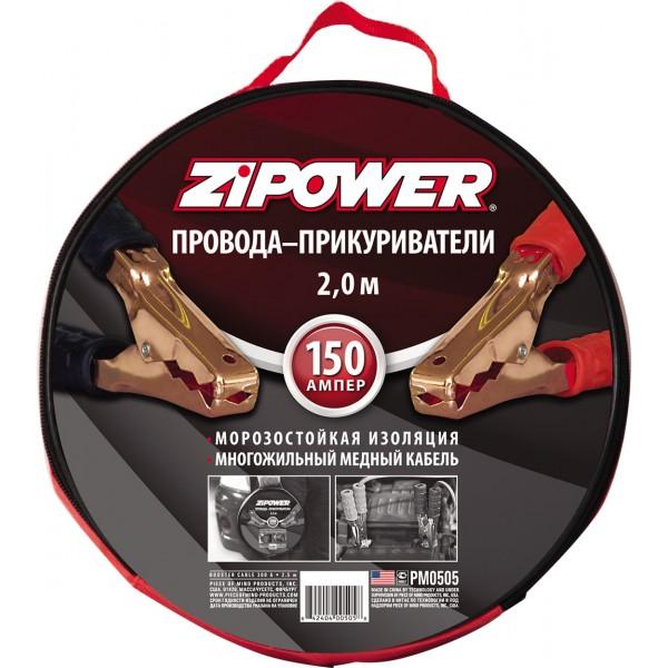 "РМ0503 Провода-""прикуриватели"" 150А,длина 2.0 метра."