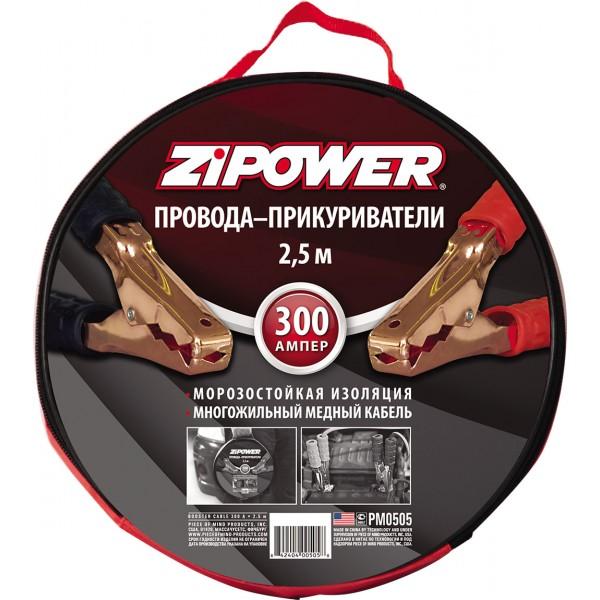 "РМ0505 Провода-""прикуриватели"" 300А,длина 2.5 метра."