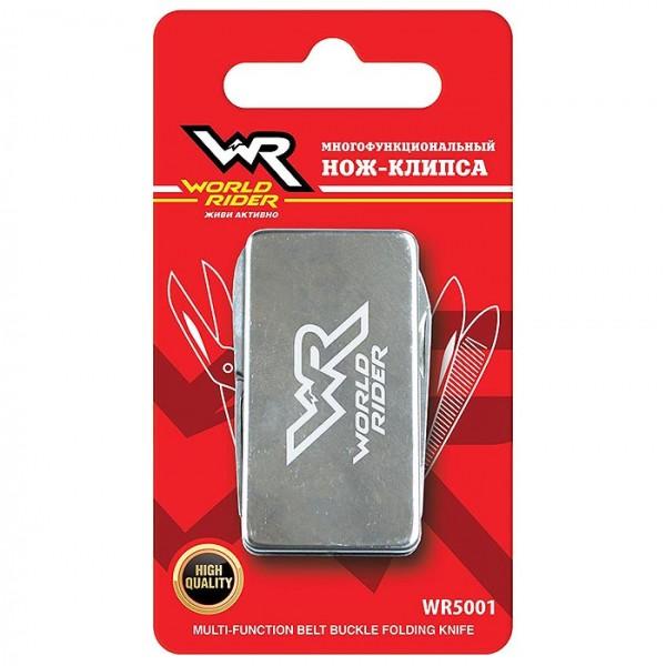 WR5001 Многофункциональный нож-клипса