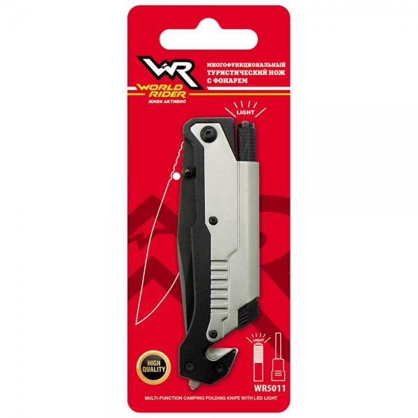 WR5011 Многофункциональный туристический нож с фонарем.