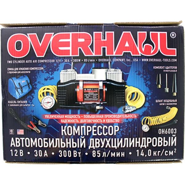ОН6003 Компрессор автомобильный двухцилиндровый 85л/мин.