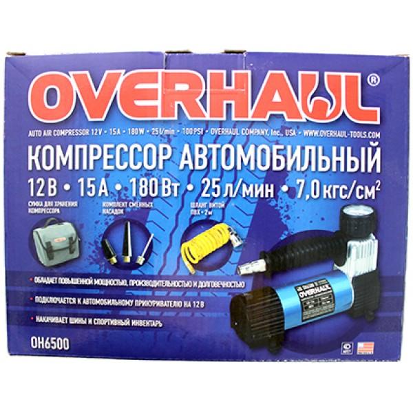 ОН6500 Компрессор автомобильный