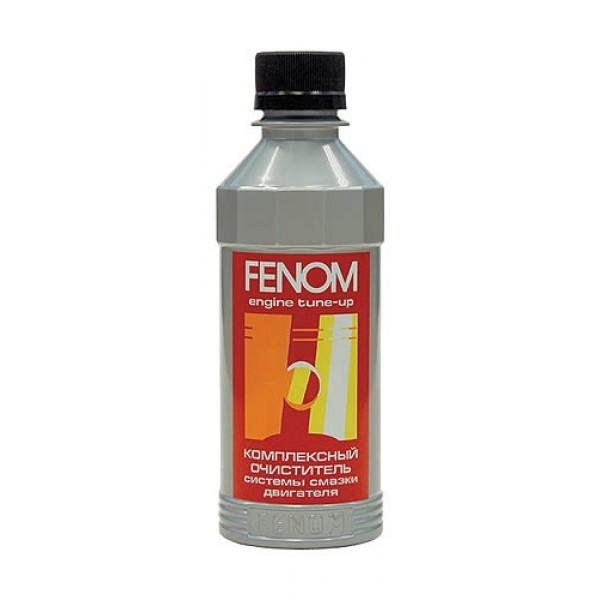 FN 093. Комплексный очиститель системы смазки.