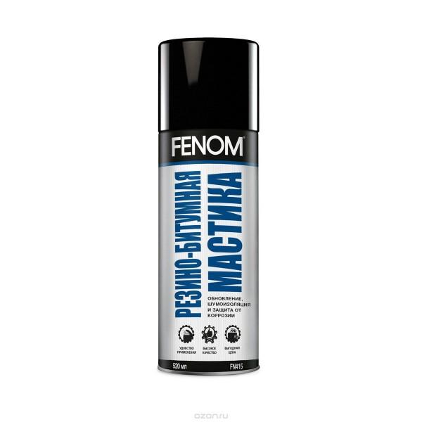 FN415 Резино-битумная мастика. Аэрозоль.