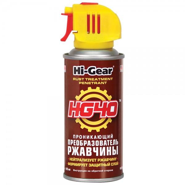HG5719   Проникающий преобразователь ржавчины HG40.