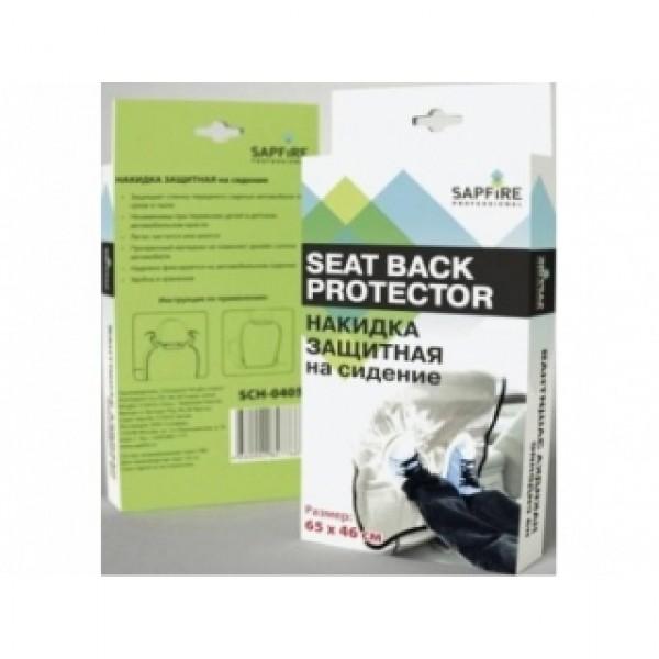 SCH-0405 Накидка защитная на сиденье. 65х46 см.