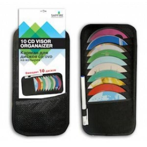 SCH-0406 Карман для дисков CD/DVD на козырек 10 Cd Visor Organaizer