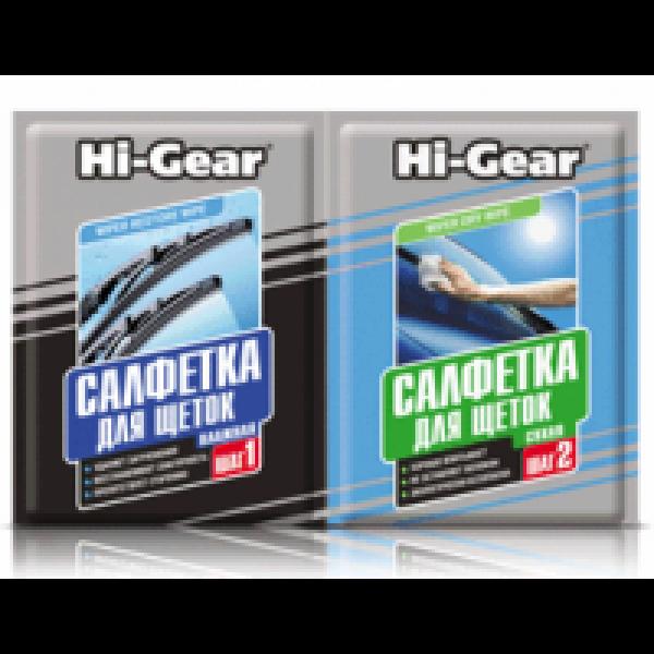 HG5570 Набор для очистки и восстановления резиновых элементов щеток, уплотнителей, молдингов.