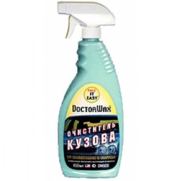 DW5630 Очиститель кузова от гудрона и насекомых.