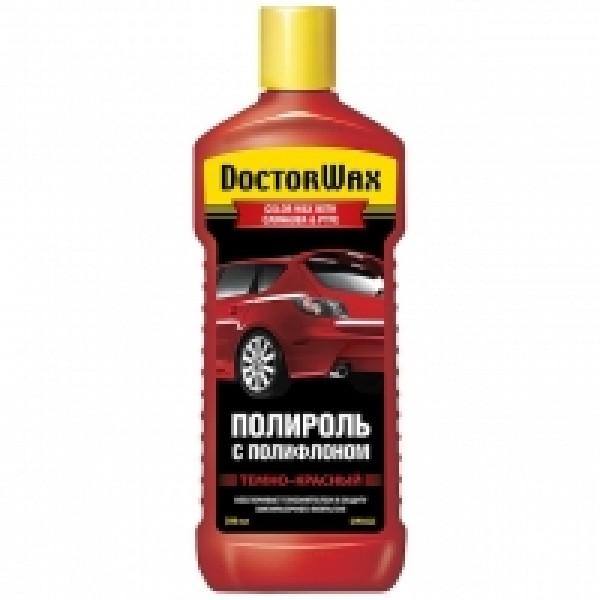 DW8425 Dark red / Color Wax with Carnauba & PTFE Цветная полироль с тефлоном. Темно-красная