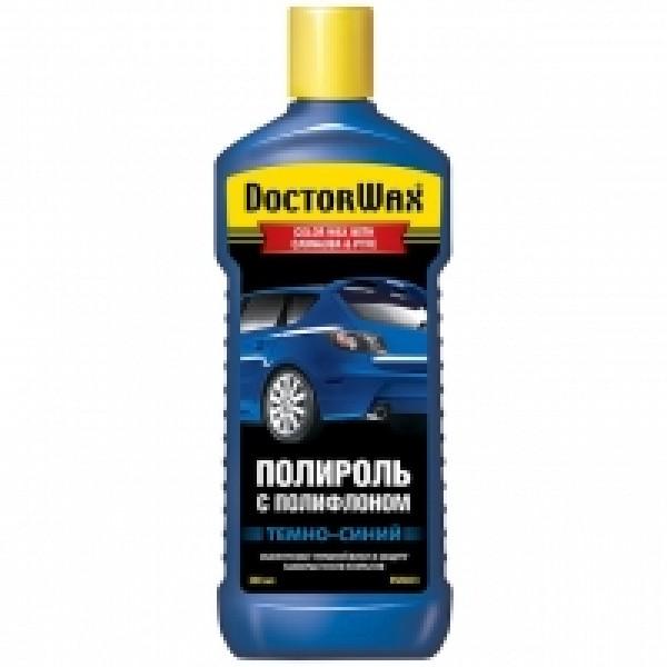 DW8433 Dark blue / Color Wax with Carnauba & PTFE Цветная полироль с тефлоном. Темно-синяя