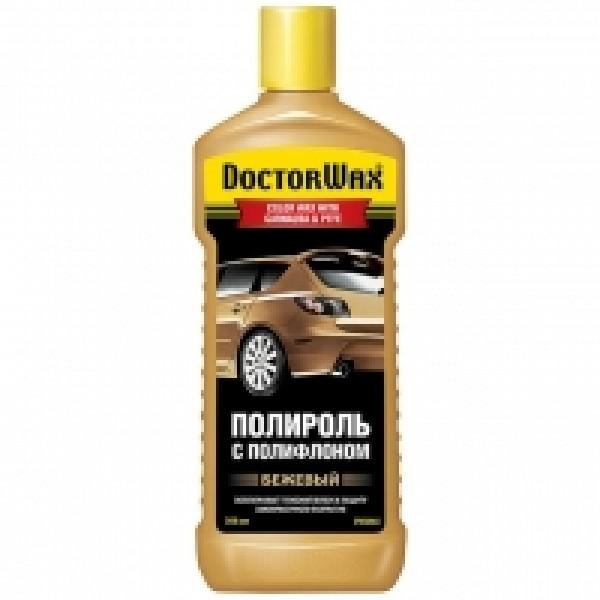 DW8465 Tan / Color Wax with Carnauba & PTFE Цветная полироль с тефлоном. Бежевая