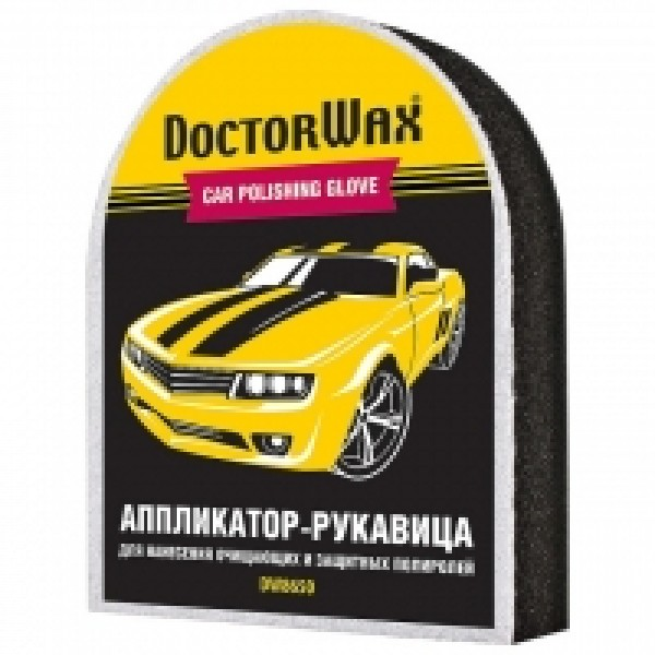 """DW8650 """"Умный"""" аппликатор для нанесения полиролей 17х20х3см"""