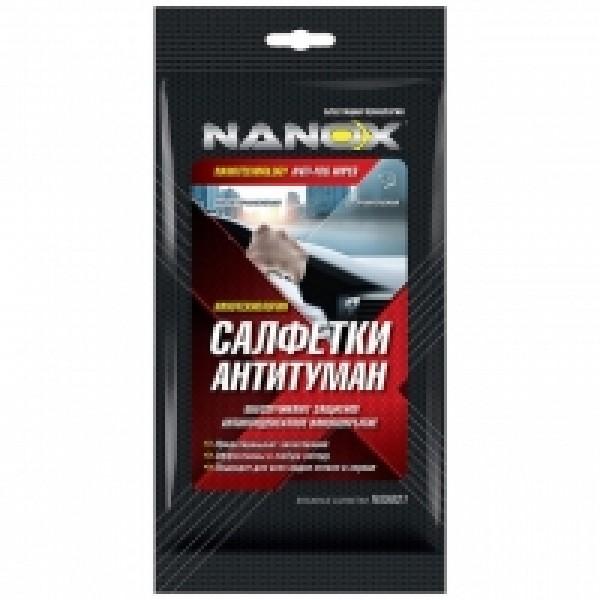 "NX5621 Влажные салфетки ""АНТИТУМАН"""