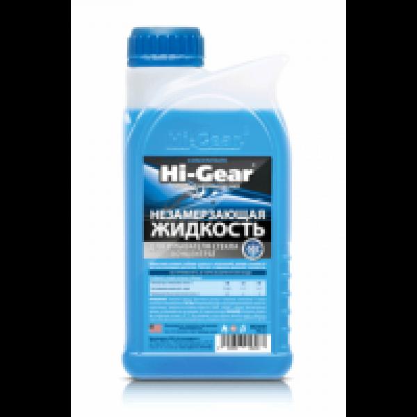 HG5648 Незамерзающая жидкость для омывателя стекла (концентрат)