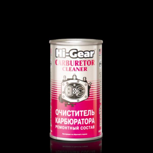 HG3205 CARB CLEANER Высокоэффективный очиститель карбюратора