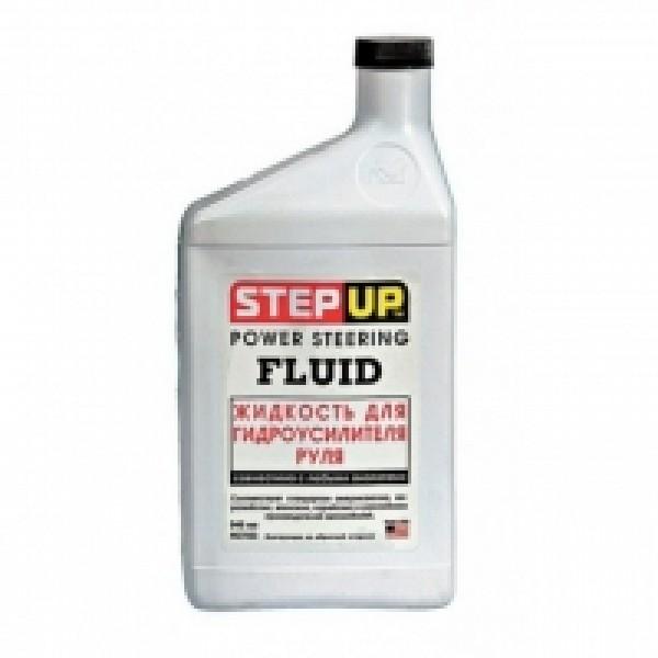 SP7033 Жидкость для гидроусилителя руля.