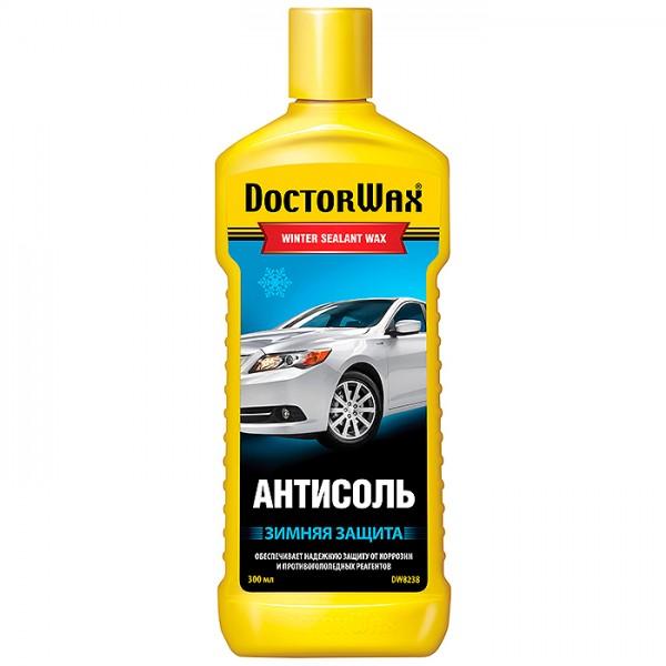 DW8238  Антисоль. Зимняя защита. Обеспечивает надежную защиту от коррозии и противогололедных реагентов.