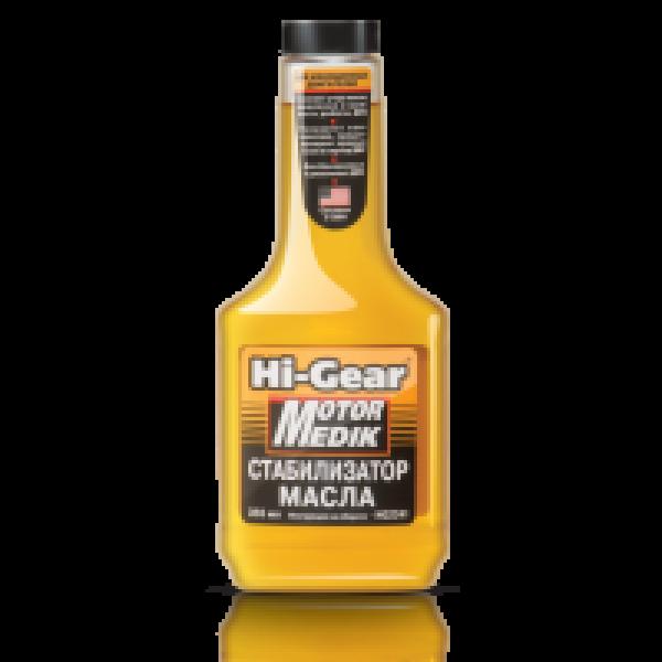HG2241 MOTOR MEDIK Стабилизатор масла.