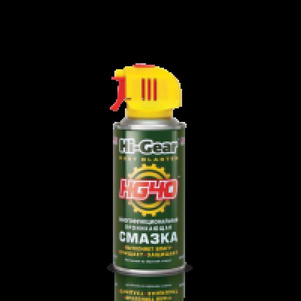 HG5509 Многофункциональная проникающая аэрозольная смазка HG40