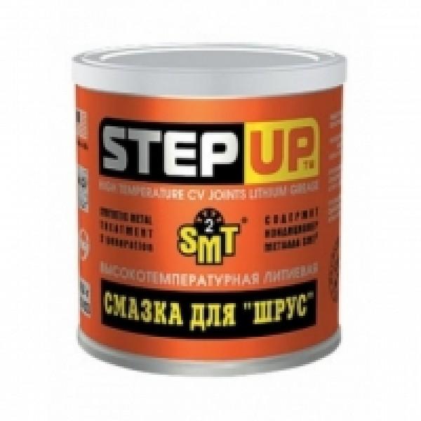 """SP1623 Высокотемпературная литиевая смазка для """"шрус"""" (шарниров равных угловых скоростей) с SMT2.(банка)"""